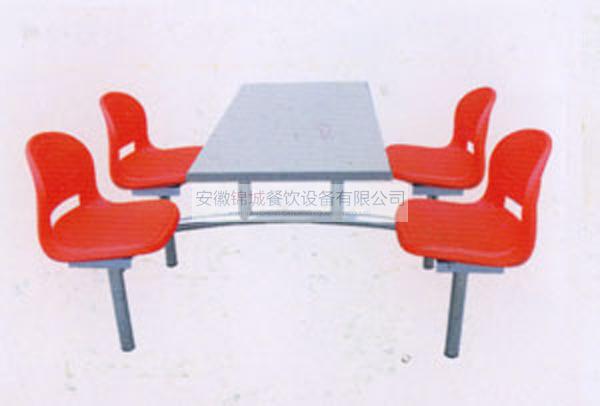 不锈钢拱形中空府椅餐桌