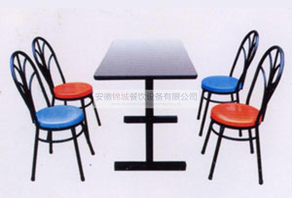 四人分体孔雀椅餐桌