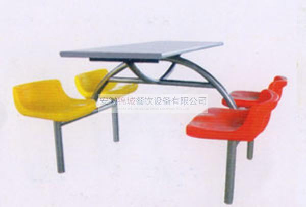 四人全钢弧形低背椅餐桌