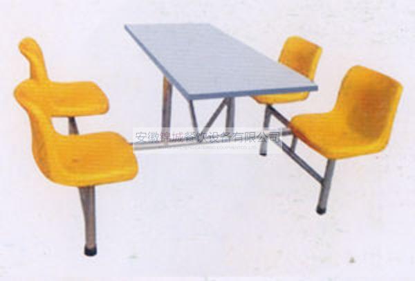 四人豪华全钢中空座椅餐桌