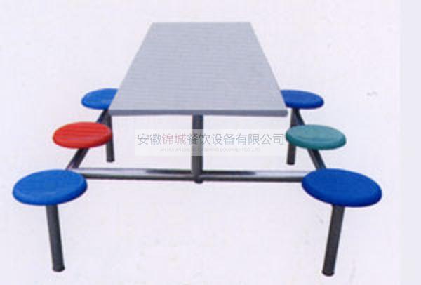 六人全钢圆座餐桌
